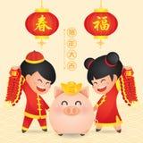 2019 κινεζικό νέο έτος, έτος διανύσματος χοίρων με το χαριτωμένα αγόρι και το κορίτσι που έχουν τη διασκέδαση firecracker και pig απεικόνιση αποθεμάτων