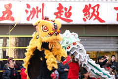 κινεζικό νέο έτος ημέρας Στοκ εικόνα με δικαίωμα ελεύθερης χρήσης