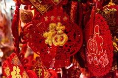 κινεζικό νέο έτος διακοσμήσεων Στοκ εικόνα με δικαίωμα ελεύθερης χρήσης
