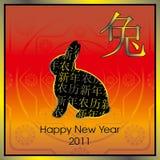 κινεζικό νέο έτος καρτών διανυσματική απεικόνιση