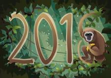 2016 κινεζικό νέο έτος Πίθηκος στο δέντρο Eps10 διάνυσμα Στοκ Εικόνα