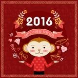 Κινεζικό νέο έτος πιθήκων Στοκ Εικόνες