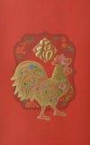κινεζικό νέο έτος προτύπων Στοκ εικόνα με δικαίωμα ελεύθερης χρήσης
