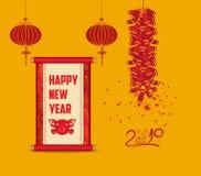 κινεζικό νέο έτος στοιχεία σχεδίου που τί&th Διανυσματική απεικόνιση