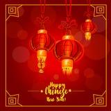 Κινεζικό νέο έτος, σχέδιο αφισών φεστιβάλ φαναριών ελεύθερη απεικόνιση δικαιώματος