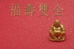 κινεζικό νέο έτος σχεδίο&upsil Ο γελώντας εύθυμος Βούδας Στοκ Φωτογραφία
