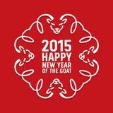 Κινεζικό νέο έτος της αίγας 2015 Στοκ εικόνα με δικαίωμα ελεύθερης χρήσης