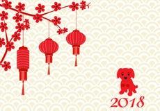 κινεζικό νέο έτος έτος του 2018 του σκυλιού κόκκινο φαναριών Στοκ Φωτογραφίες