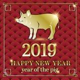 κινεζικό νέο έτος του 2019 Έτος του χοίρου επίσης corel σύρετε το διάνυσμα απεικόνισης νέο έτος Χρυσός στο κόκκινο Μετάφραση: χοί διανυσματική απεικόνιση