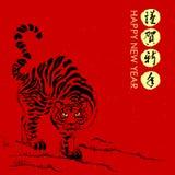 κινεζικό νέο έτος του 2010 Στοκ εικόνες με δικαίωμα ελεύθερης χρήσης