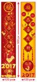 Κινεζικό νέο έτος των εμβλημάτων Ιστού κοκκόρων Στοκ φωτογραφία με δικαίωμα ελεύθερης χρήσης