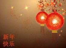 Κινεζικό νέο έτος φαναριών έτους καρτών κινεζικό νέο απεικόνιση διανυσματική απεικόνιση