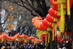 κινεζικό νέο έτος φαναριών &del Στοκ Εικόνα