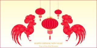 Κινεζικό νέο έτος 2017 Φεστιβάλ άνοιξη Ευχετήρια κάρτα με τους κόκκορες και τα φανάρια Απεικόνιση αποθεμάτων