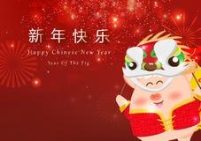 Κινεζικό νέο έτος, χαριτωμένο λιοντάρι χοίρων που χορεύει, εορτασμού φεστιβάλ κομφετί αστεριών λαμπρό διάνυσμα υποβάθρου πυράκτωσ διανυσματική απεικόνιση