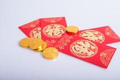 Κινεζικό νέο έτος, χρυσά νομίσματα Στοκ εικόνες με δικαίωμα ελεύθερης χρήσης