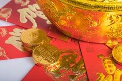 Κινεζικό νέο έτος, χρυσά νομίσματα Στοκ φωτογραφία με δικαίωμα ελεύθερης χρήσης