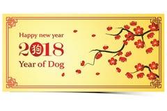 Κινεζικό νέο έτος 2018 Στοκ Φωτογραφίες