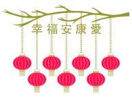 Κινεζικό νέο έτος. Στοκ Εικόνες