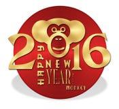 Κινεζικό νέο έτος 2016 Στοκ Εικόνα