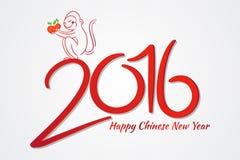 Κινεζικό νέο έτος 2016 Απεικόνιση αποθεμάτων