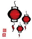 κινεζικό νέο έτος Απεικόνιση αποθεμάτων