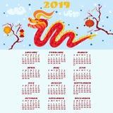 Κινεζικό νέο ημερολόγιο έτους 2019 Κόκκινο χαμόγελο δράκων στοκ φωτογραφία
