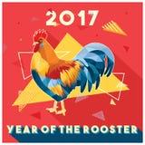 Κινεζικό νέο διάνυσμα έτους 2017 Στοκ Εικόνα