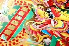 κινεζικό νέο παραδοσιακό  Στοκ Φωτογραφίες