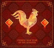 Κινεζικό νέο σχέδιο ευχετήριων καρτών έτους 2017 διανυσματική απεικόνιση