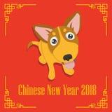 Κινεζικό νέο υπόβαθρο έτους με το χρυσά πλαίσιο και το σκυλί Στοκ φωτογραφία με δικαίωμα ελεύθερης χρήσης