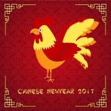 Κινεζικό νέο υπόβαθρο έτους με το χρυσό πλαίσιο διανυσματική απεικόνιση