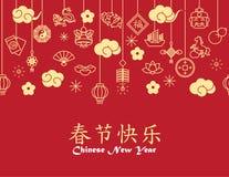 Κινεζικό νέο υπόβαθρο έτους, τυπωμένη ύλη καρτών, άνευ ραφής Στοκ Φωτογραφίες