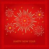 Κινεζικό νέο υπόβαθρο πυροτεχνημάτων έτους απεικόνιση αποθεμάτων