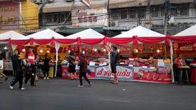 Κινεζικό νέο φεστιβάλ έτους στο δρόμο Στοκ εικόνα με δικαίωμα ελεύθερης χρήσης