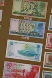 Κινεζικό νόμισμα εγγράφου Στοκ Εικόνα