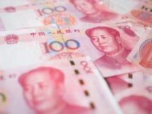 Κινεζικό νόμισμα τραπεζογραμματίων Yuan Στοκ Φωτογραφίες