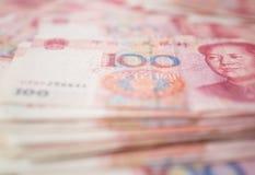 Κινεζικό νόμισμα τραπεζογραμματίων Yuan Στοκ Εικόνα