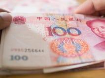 Κινεζικό νόμισμα τραπεζογραμματίων Yuan Στοκ εικόνες με δικαίωμα ελεύθερης χρήσης