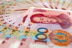 κινεζικό νόμισμα Στοκ Εικόνα