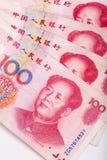 κινεζικό νόμισμα Στοκ εικόνες με δικαίωμα ελεύθερης χρήσης