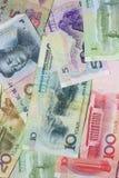 κινεζικό νόμισμα Στοκ φωτογραφία με δικαίωμα ελεύθερης χρήσης