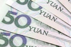 Κινεζικό νόμισμα - 50 yuan Στοκ φωτογραφίες με δικαίωμα ελεύθερης χρήσης