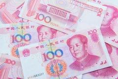 Κινεζικό νόμισμα (renminbi) Στοκ Εικόνες