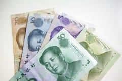κινεζικό νόμισμα yuan Στοκ φωτογραφία με δικαίωμα ελεύθερης χρήσης