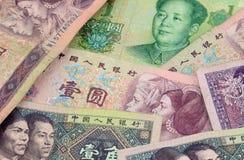 Κινεζικό νόμισμα YUAN Στοκ εικόνα με δικαίωμα ελεύθερης χρήσης