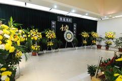 Κινεζικό πένθος στοκ φωτογραφία με δικαίωμα ελεύθερης χρήσης