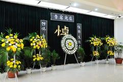 Κινεζικό πένθος στοκ φωτογραφία