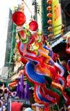 Κινεζικό παιχνίδι δράκων Στοκ εικόνες με δικαίωμα ελεύθερης χρήσης