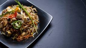 Κινεζικό παραδοσιακό θρεπτικό χορτοφάγο γεύμα κατανάλωσης Στοκ φωτογραφία με δικαίωμα ελεύθερης χρήσης